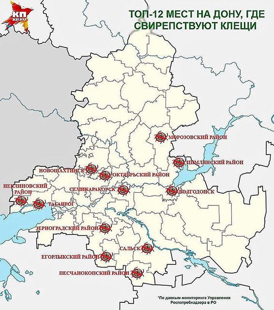 Карта опасных районов в Ростовской области