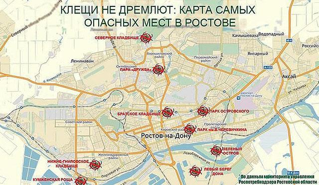Карта опасных районов в Ростове-на-Дону