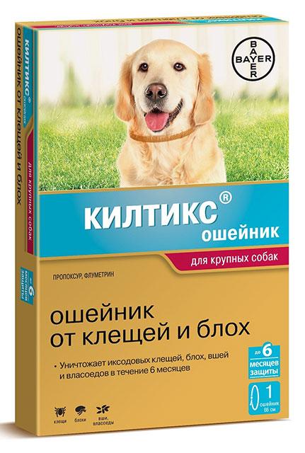 Килтикс (Kiltix Bayer), для взрослых собак и щенков