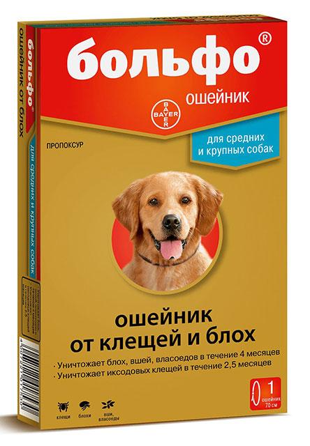 Больфо (Bayer), ошейник против блох и клещей инсектоакарицидный