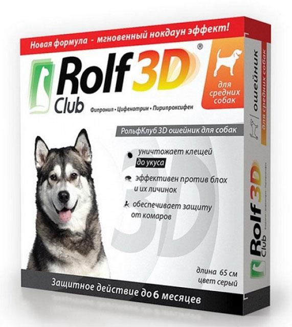 RolfСlub 3D для собак средних размеров