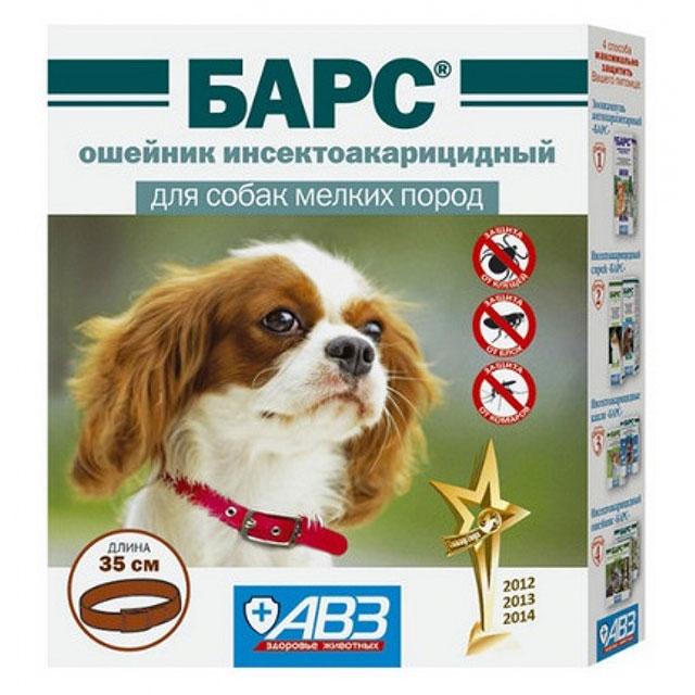 Барс (АВЗ) ошейник против блох и клещей инсектоакарицидный для взрослых собак и щенков мелких пород